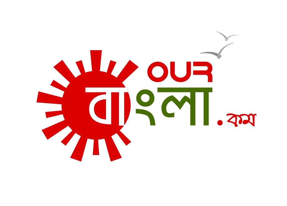 প্রাইম ব্যাংকের ভার্চ্যুয়াল ব্যাংক