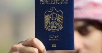 বিশ্বের সবচেয়ে শক্তিশালী পাসপোর্ট এখন আরব আমিরাতের