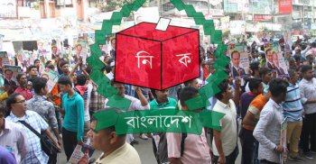 উপজেলা নির্বাচন প্রতিদ্বন্দ্বিতাপূর্ণ হবে: সিইসি