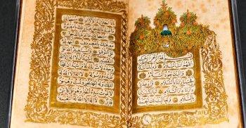ককপিটে বসে ব্রাজিলিয়ান পাইলটের ইসলাম ধর্ম গ্রহণ