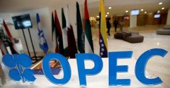 OPEC এ থাকছে না কাতার