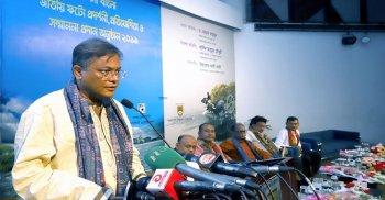 খালেদা জিয়া প্যারোল চাইলে সরকার ভেবে দেখবে : তথ্যমন্ত্রী